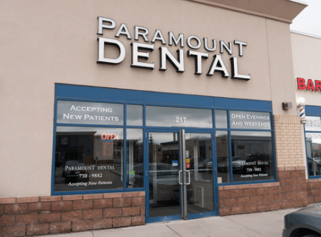 Clinic Entrance | Paramount Dental | North Calgary | Family and General Dentist
